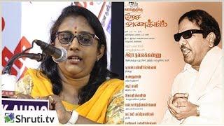 கலைஞருக்கு நேச வணக்கம் | Lakshmi Subramanian speech | லட்சுமி சுப்பிரமணியன் பேச்சு