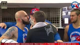 3-е рейтинговые бои Лига бокса г. Москвы – 04.11.17 г. до 91 кг.