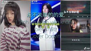 [ Vietsub TikTok + Pinyin ] Tình yêu vĩnh viễn không biến mất   永不失联的的爱   Cover Douyin   P1
