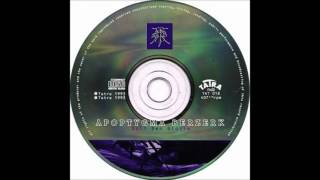 "Apoptygma Berzerk ""Walk with me"""