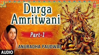 Durga Amritwani I ANURADHA PAUDWAL I Full Audio Song I T-Series Bhakiti Sagar - Download this Video in MP3, M4A, WEBM, MP4, 3GP