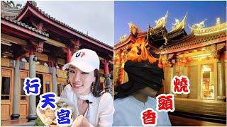 0124 #農曆年是中國習俗唷! #韓黑過年不打烊! #王又正! #國民黨青年 自己開中常會?