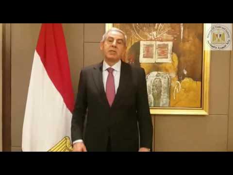 الوزير/طارق قابيل ، والوزيرة/داليا خورشيد خلال الإجتماعات التى تمت بالعاصمة بكين
