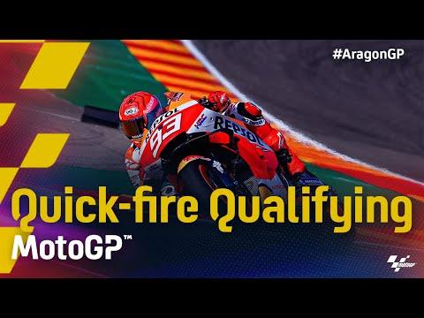 MotoGP 2021 第13戦アラゴンGP 予選タイムアタックハイライト動画