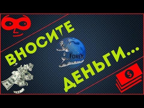 Курс рос рубля онлайн на форекс