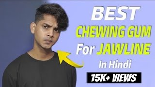 Best CHEWING GUM for Making JAWLINE In Rs. 1/- ( Hindi ) || Shahid Behlim