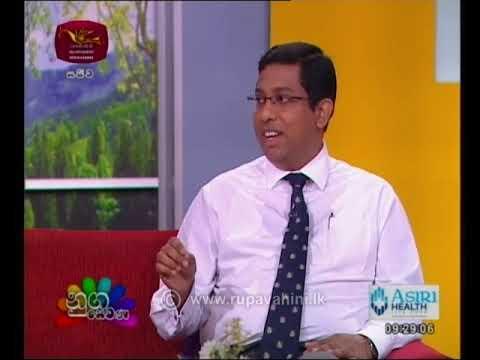 Nugasewana Doctor Segment | 2019-01-31 | හර්නියා ගැන දැනගන්න | Rupavahini