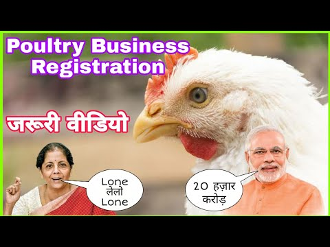 , title : 'Poultry Farm Registration - Poultry Lone - Udyog adhar and FSSSI registration in Poultry