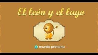 El león y el lago