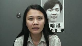 Perutusan Teoh Lee Lan Sempena Hari Kemerdekaan Ke-53
