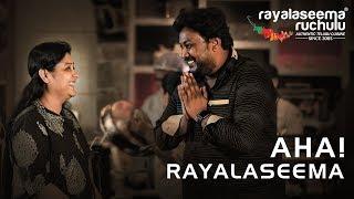 Rayalaseema Food Festival   Conversation about Rayalaseema Food   Rayalaseema ruchulu