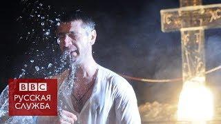 -55С не помеха: как прошли крещенские купания?