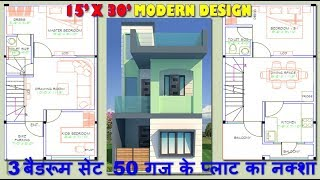 15' X 30' HOUSE PLAN & ELEVATION DESIGN IN 2D, 3D