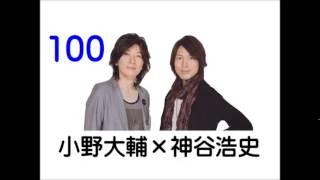 【仮想のキャラ】神谷浩史「ブラックサンダー」小野大輔「メントス…」