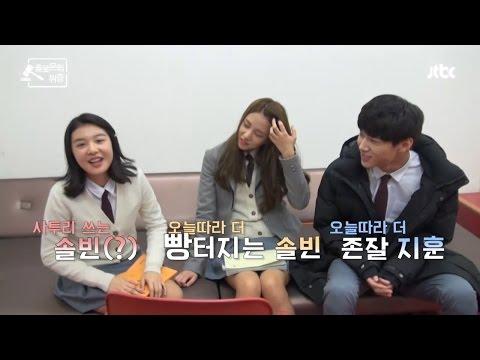 JTBC '솔로몬의 위증' 메이킹 필름