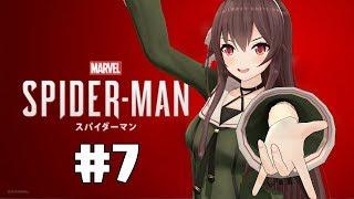 【Marvel's Spider-Man】蜘蛛の糸で風紀を正すHEROになりました#7【アイドル部】