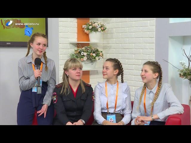 Гости программы «Новый день»  девушки из первого в России пресс-центра юных инспекторов движения