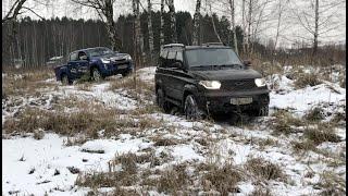 УАЗ Патриот АКПП & ISUZU D-MAX — несравнительный нетест автомобилей-неконкурентов