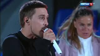 """Дима Билан - Держи (Концерт """"Россия в моем сердце)"""