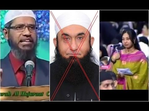 Dr Zakir Naik 2016 Remarks About Molana Tariq Jameel Urdu Question Answer | value of tariq jameel