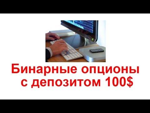 Заработок на заданиях в интернете сайт