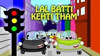 Lal Batti Kehti Tham | Hindi Nursery Rhymes Song   - YouTube