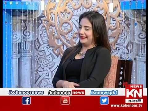 Good Morning 23 September 2019 | Kohenoor News Pakistan