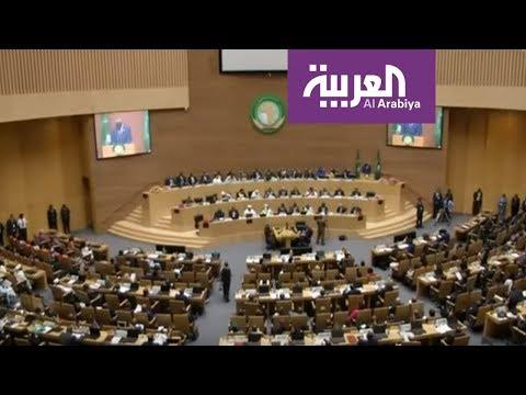 العرب اليوم - شاهد: كل ما تريد معرفته عن نشأة الاتحاد الأفريقي وأهميته