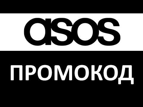 вайлдберриз промокоды ноябрь 2020 банк центр кредит алматы