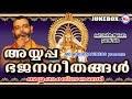 പ്രശാന്ത് വർമ്മയുടെ മനോഹരമായ അയ്യപ്പഭജനഗീതങ്ങൾ   Hindu Devotional Songs   Ayyappa Bhajanageethangal