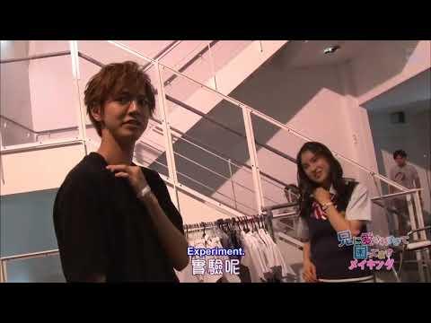 (ENG SUB) Katayose Ryota got happy seeing Tsuchiya Tao being anxious because of himself