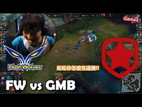 閃電狼打GMB第二場贏了 但是火龍和Maple在吵架?