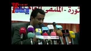 preview picture of video 'رسالة بجاش والعزيبي عن ملابسات اعتقالهما 3'