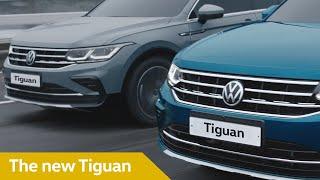 [오피셜] 본질로 앞서가다. The new Tiguan 출시 (6)