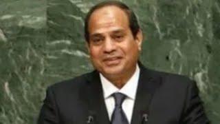 جدول أعمال الجمعية العامة للامم المتحدة ال 74 بحضور الرئيس السيسى