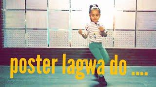 Amazing Small Cute Girl || 4 Year || Poster Lagwa Do Ll Luka Chupi Ll _the_pravin