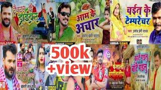 Top Non Stop Bhojpuri Song Of 2021 Papular Non Stop