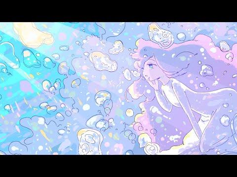 泡沫のうた / 結月ゆかり・初音ミク