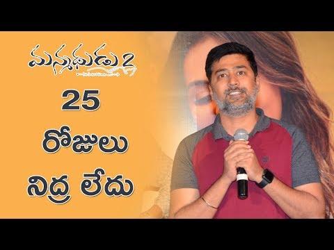 Rahul Ravindran at Manmadhudu 2 Movie Trailer Launch Event