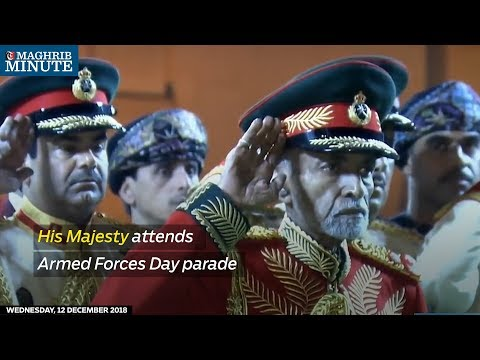 His Majesty attends Armed Forces Day parade