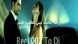 تحميل اغاني مصطفى الشيمى : متنسنيش // Mostafa Eshime : matnsnesh MP3