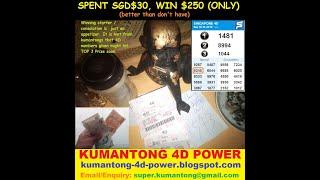 Kumantong 4D Power - Spent SGD$30 , Win SGD$250 Only (Full System Starter)