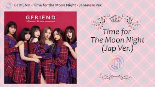 GFRIEND - Time For The Moon Night - Japanese Ver. | 日本歌詞 [English Translation]
