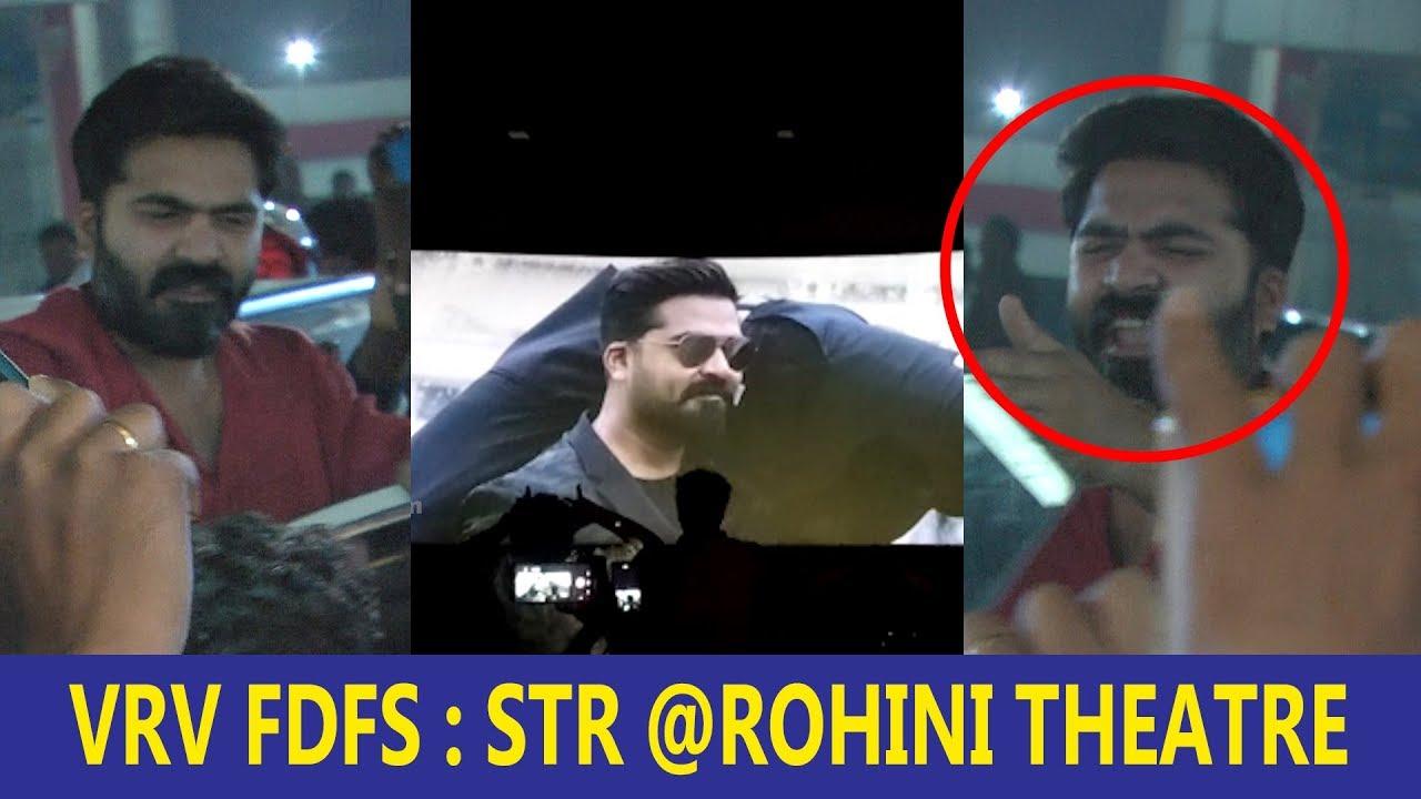 FT-Vantha Rajavathaan Varuven- FDFS Celebration | #STR Opening Scene | Simbu at Rohini with Fans