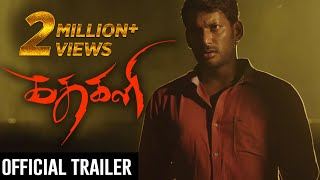 Kathakali Official Trailer