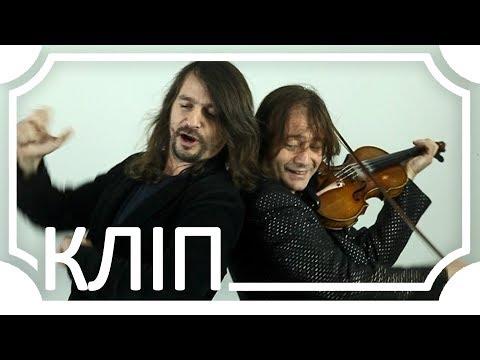 Rock-H / Рокаш & Василь Попадюк - КАРПАТСЬКЕ РІЗДВО