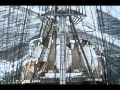 """Становись моряком - Ветер """"Надежды"""""""
