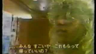 Guns N' Roses - Art Selection Japan 1988 Pt.1