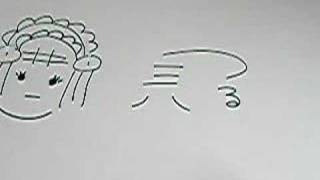 Nursery rhyme of Japan(5)  つる三ハ○○ムし