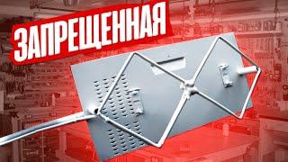 ЗАПРЕЩЕННАЯ САМАЯ  МОЩНАЯ АНТЕННА ЦИФРОВОГО TV DVB T2  СВОИМИ РУКАМИ